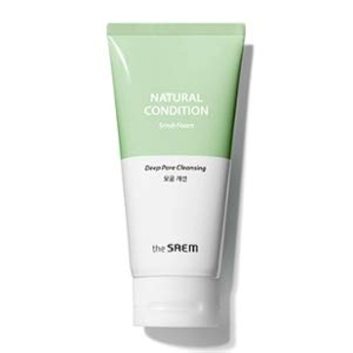 老人ペレットしなやかなThe Saem Natural Condition Scrub Foam [Deep pore cleansing] (R)/ ザセム ナチュラルコンディションスクラブフォーム[毛穴改善] (R) [並行輸入品]