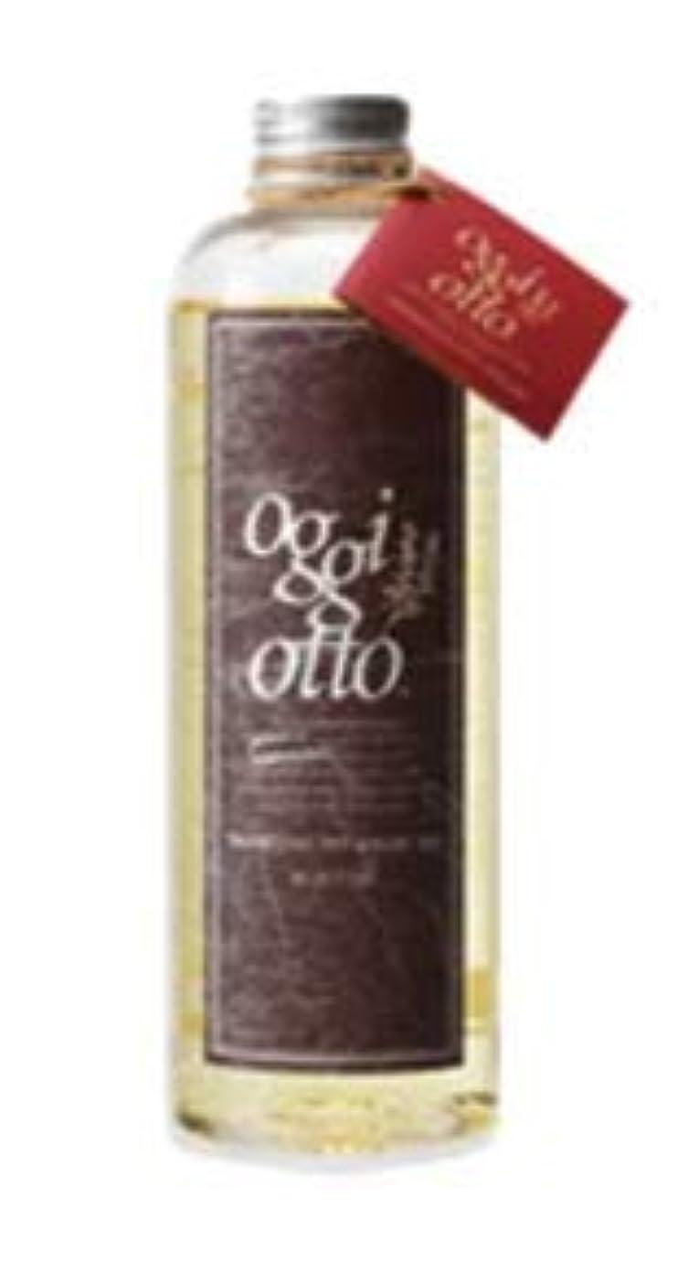 感謝祭プレビスサイト請うOggiOtto インプレッシブPPTセラム MS モイスチャー シャンプー