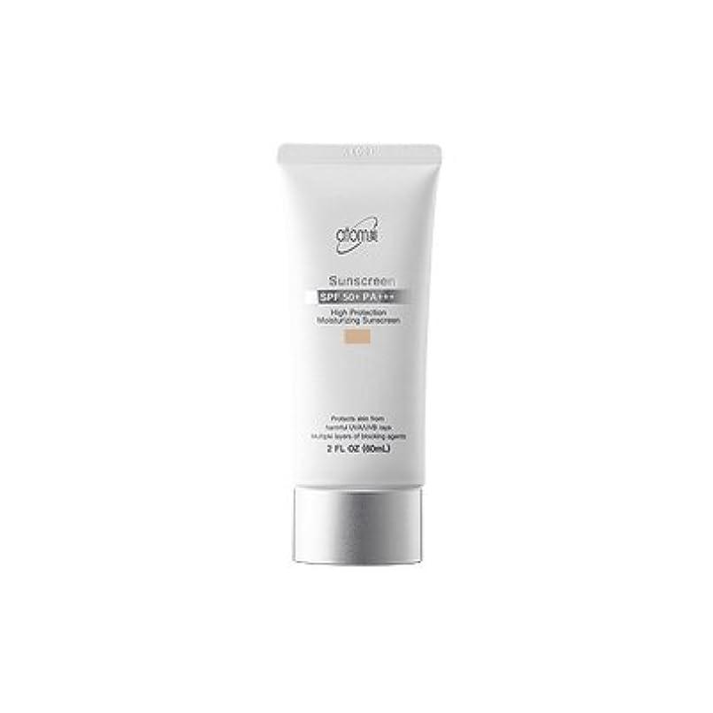 スタジオ笑行き当たりばったり【アトミ】Atomy Sunscreen beige SPF50+ PA+++ - 60ml (韓国直送品)