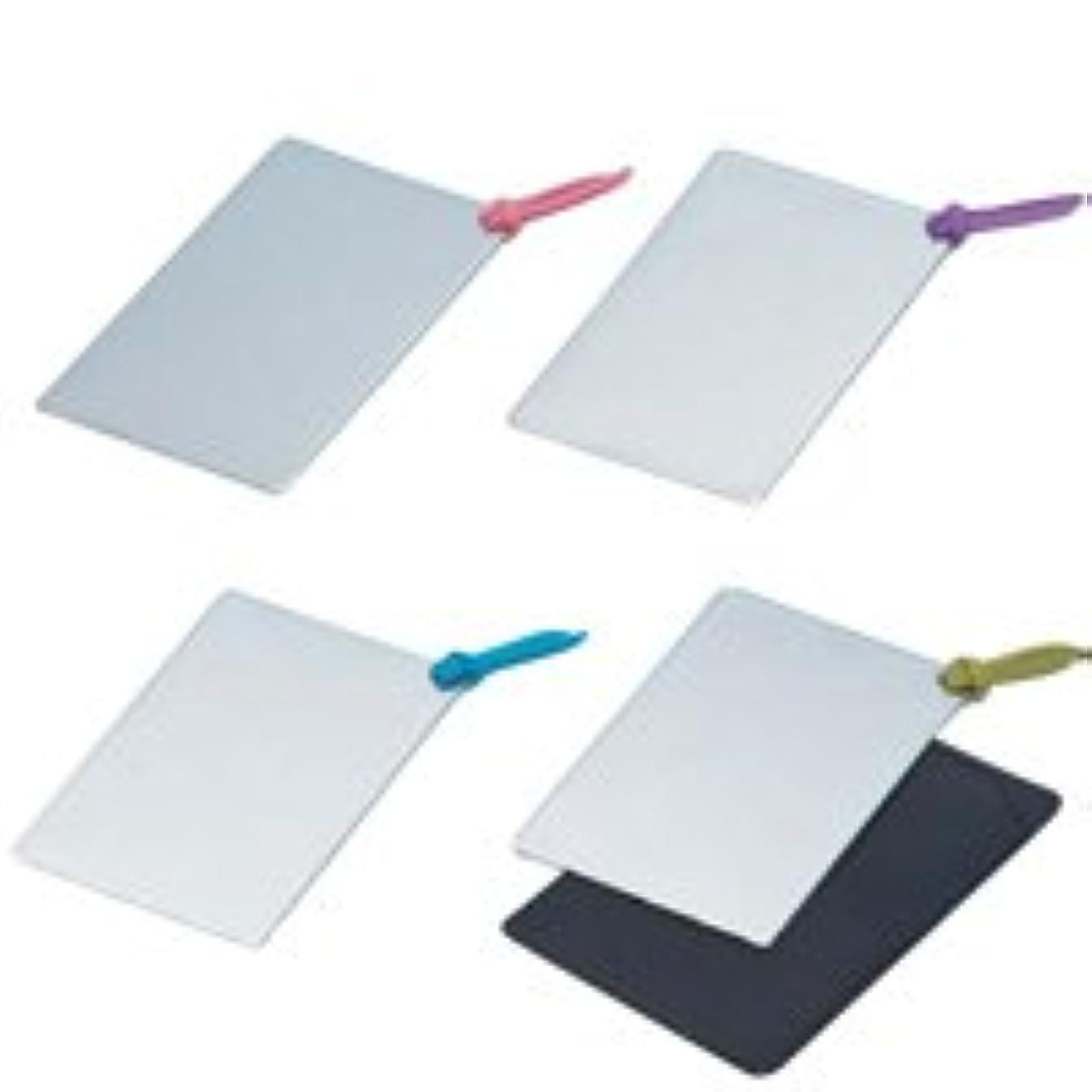 摩擦心配液体ステンレス カードミラー 角型 安全 割れない 鏡 [ミラー] SC-01 堀内鏡工業【※このページは「ブルー」のみの販売です】ブルー