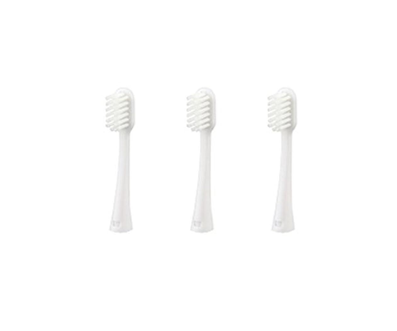 鋭く過度に熱望するドリテック 音波式電動歯ブラシ用 交換用ブラシ(3本入) KB-305WT /8-3819-02