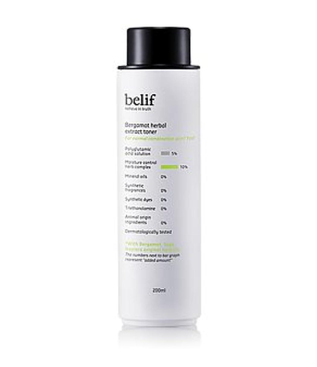 ガソリン完全に変装belf(ビリフ)ベルガモット ハーバル エキストラクト トナー(Bergamot herbal extract toner)200ml
