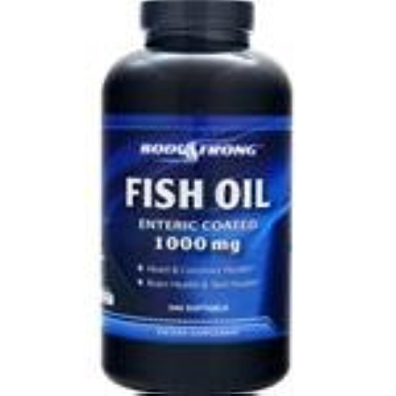 株式会社そして医療のBODYSTRONG社 フィッシュオイル (1000mg) 腸溶性コーティング 360ソフトジェルカプセル