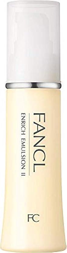 ホットレインコート線形ファンケル (FANCL) エンリッチ 乳液II しっとり 1本 30mL (約30日分)