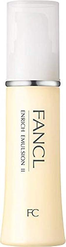 オプションフェードアウト予言するファンケル (FANCL) エンリッチ 乳液II しっとり 1本 30mL (約30日分)
