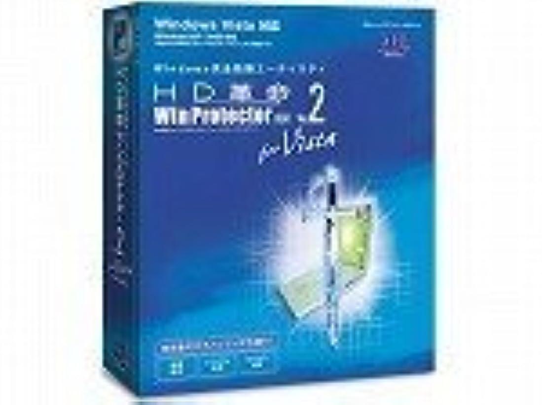 泥棒お茶曲げるHD革命/WinProtector Ver.2 for Vista Std