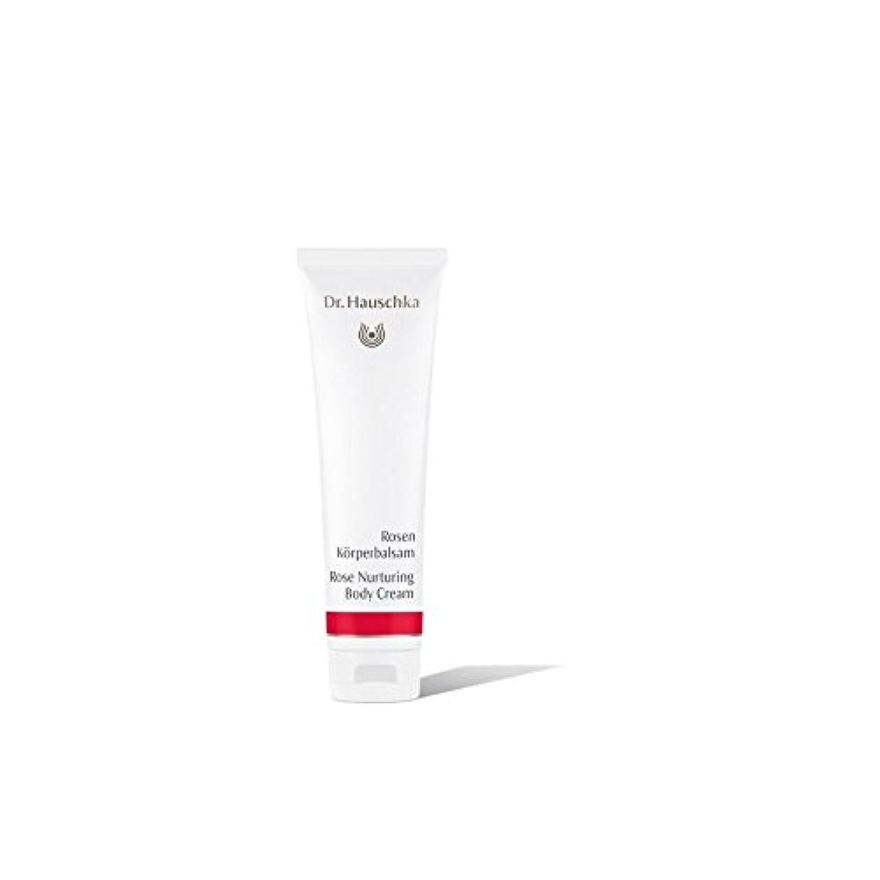 いたずらなレザークリップ蝶ハウシュカは、ボディクリーム(145ミリリットル)を育成バラ x2 - Dr. Hauschka Rose Nurturing Body Cream (145ml) (Pack of 2) [並行輸入品]