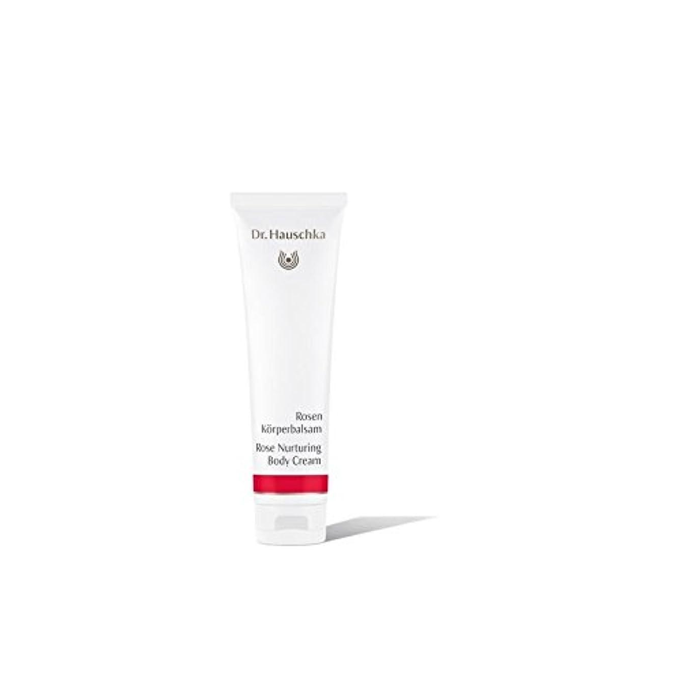 勤勉な憲法ランプハウシュカは、ボディクリーム(145ミリリットル)を育成バラ x4 - Dr. Hauschka Rose Nurturing Body Cream (145ml) (Pack of 4) [並行輸入品]