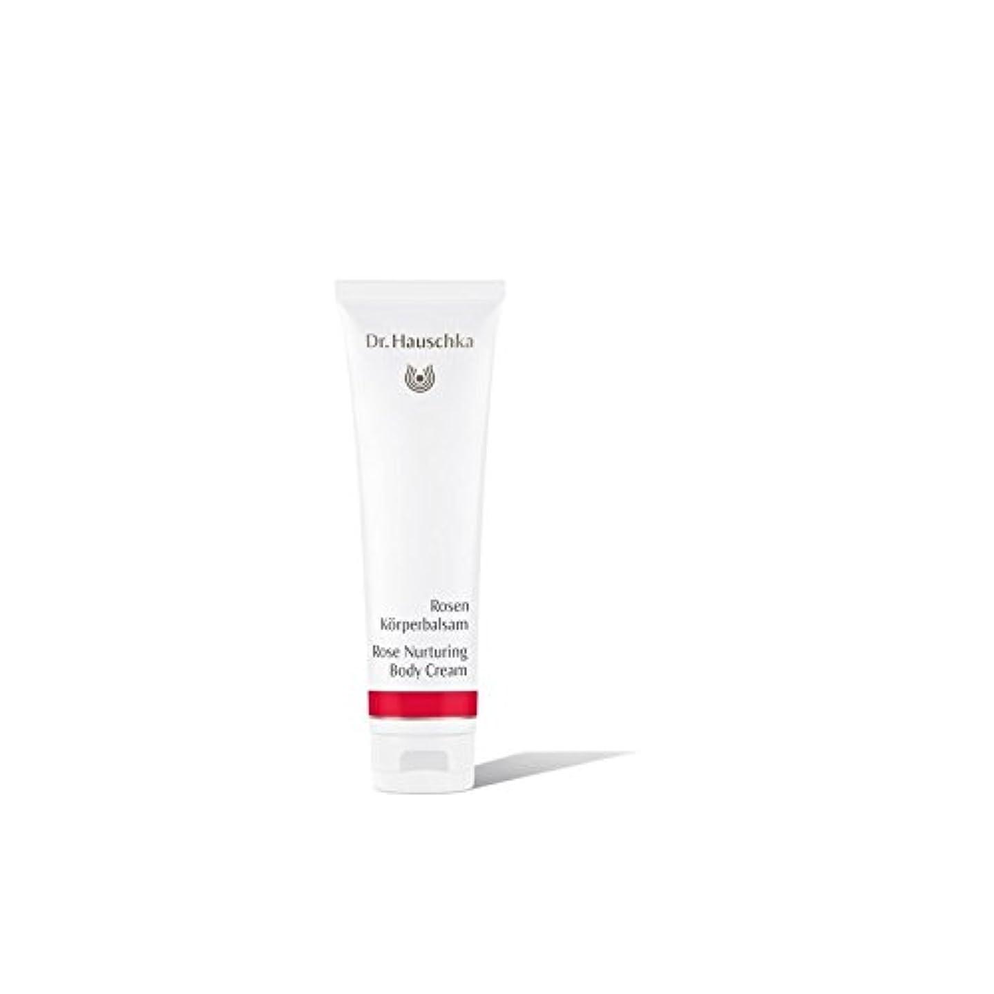 避難する合併日付Dr. Hauschka Rose Nurturing Body Cream (145ml) - ハウシュカは、ボディクリーム(145ミリリットル)を育成バラ [並行輸入品]