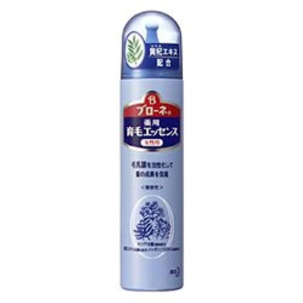 ほめるアルプス評価【花王】ブローネ 薬用育毛エッセンス 130g ×5個セット