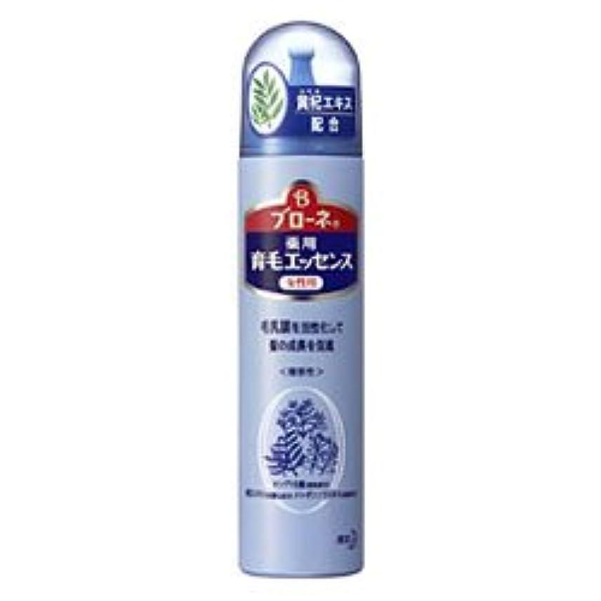 床を掃除する講師衝突する【花王】ブローネ 薬用育毛エッセンス 130g ×20個セット