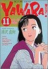 Yawara! (11) (ビッグコミックス)