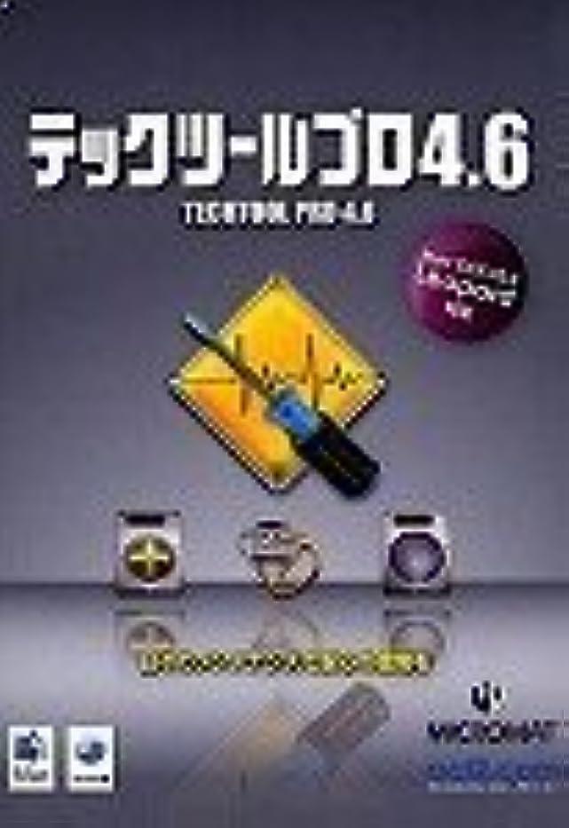 本能管理者作曲家Tech Tool Pro 4.6 Leopard対応版