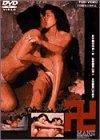 卍 まんじ [DVD]