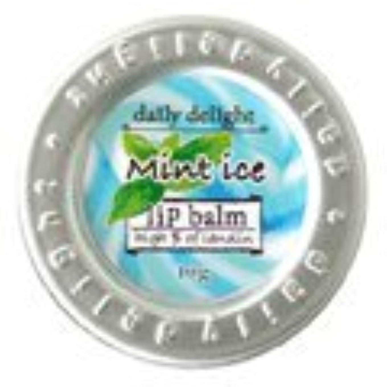 ハロウィン療法存在デイリーディライト daily delight リップバーム ミントアイス 10g
