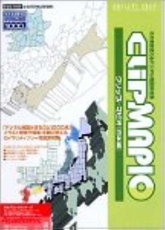 ゴールドたとえ出来事Clip MAPIO 日本編 アカデミックパッケージ