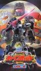 トランスフォーマー カーロボット Vol.6 [VHS]