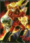 サイボーグ009 Vol.5 [DVD] 画像