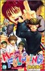 Mr.fullswing 15 (ジャンプコミックス)