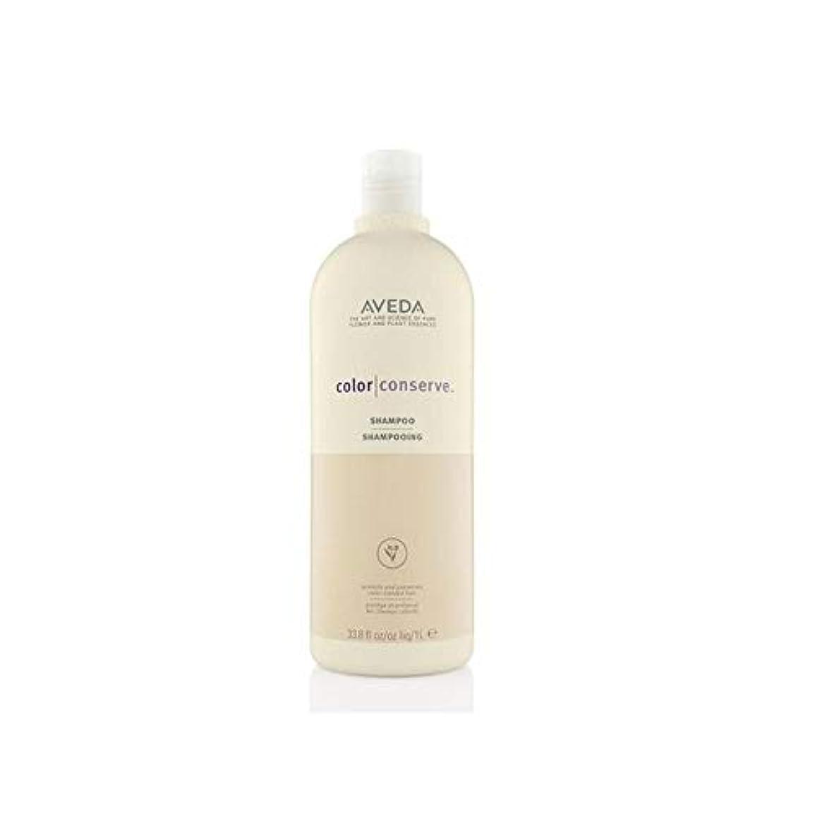 立場フリース無意識[Aveda] アヴェダカラー節約シャンプー(千ミリリットル) - Aveda Colour Conserve Shampoo (1000ml) [並行輸入品]