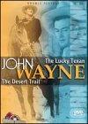John Wayne: Lucky Texan & Desert Trail [DVD]