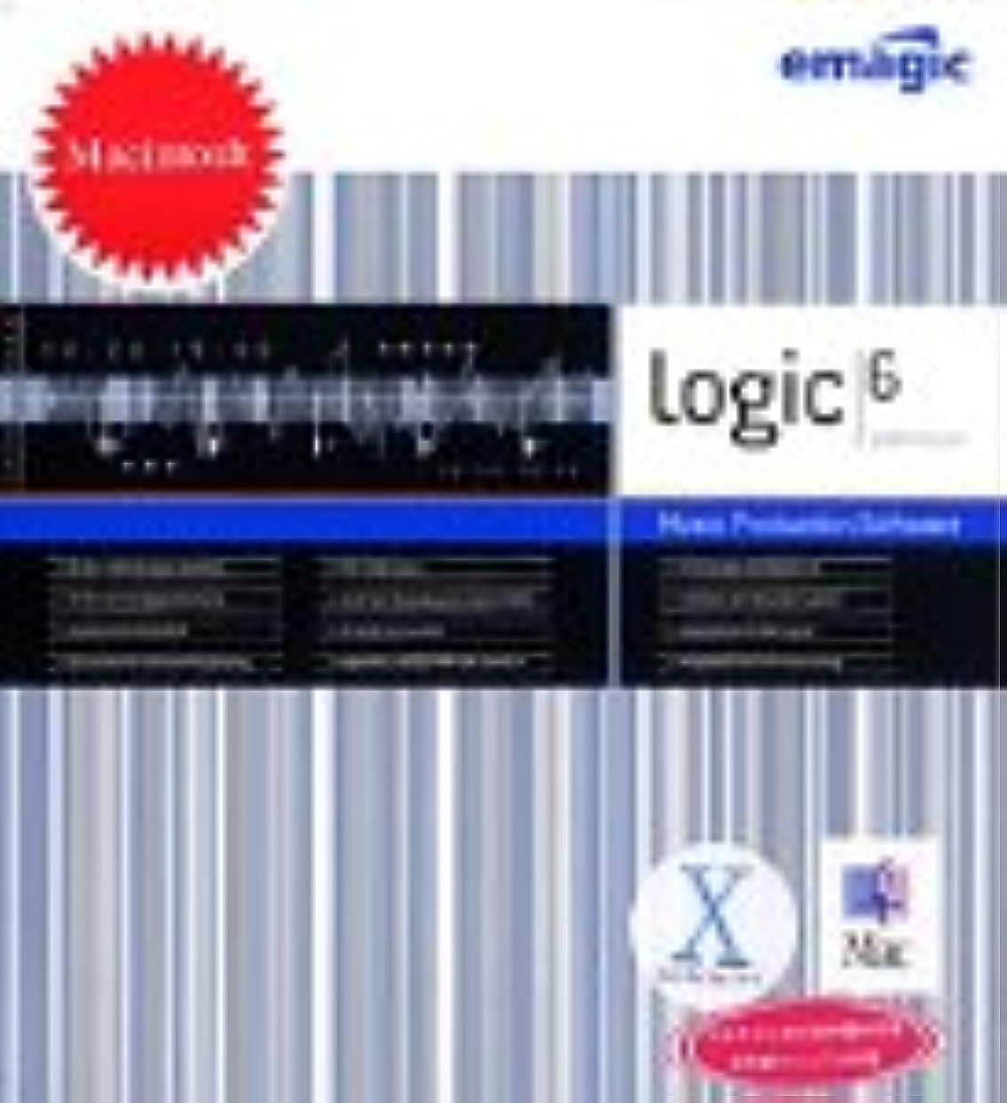 振り子ひそかに思いつくLogic Platinum 6 for Mac マルチリンガル日本語対応版 日本語マニュアル付属