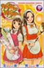 ガチャガチャ 7 (少年マガジンコミックス)