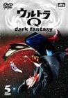 ウルトラQ~dark fantasy~case5 [DVD]