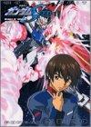 機動戦士ガンダムSEED 1 (アニメコミックス)の詳細を見る