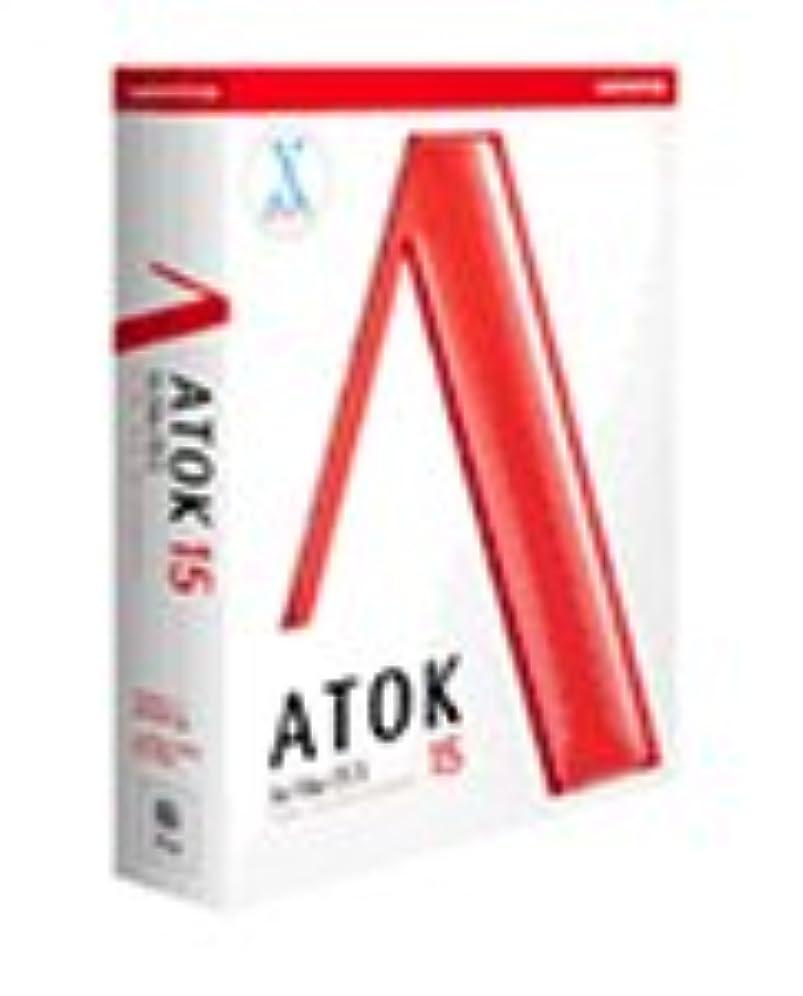 計器手段ご近所ATOK 15 for MacOS X キャンペーン版