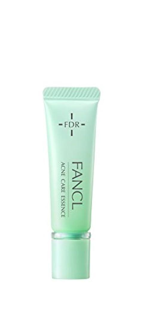 最小化する中絶酸化物ファンケル (FANCL) アクネケア エッセンス 1本 8g (約50回分)【医薬部外品】