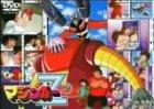 マジンガーZ VOL.5[DVD]