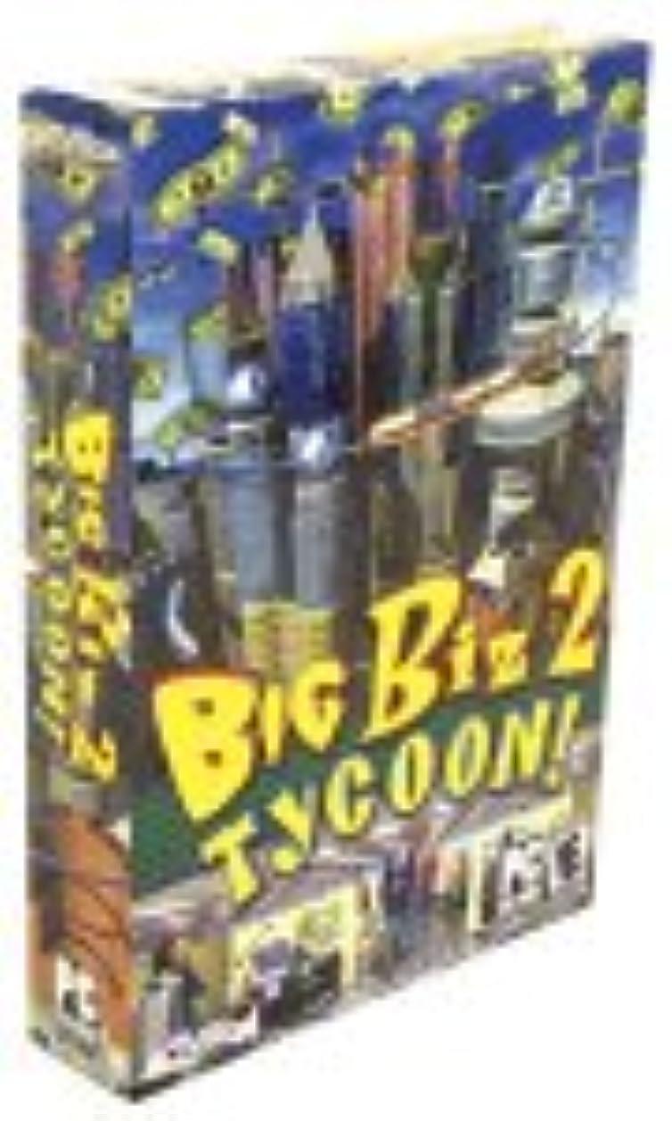 方言交渉する手錠Big Biz Tycoon 2 (輸入版)