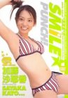 SMILE PUNCH [DVD]