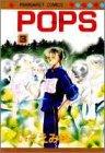 Pops (3) (マーガレットコミックス (1509))