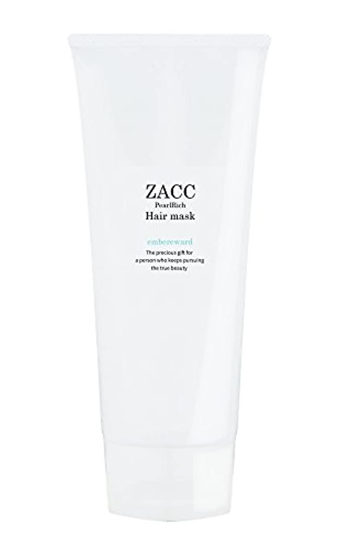最適そよ風西部ZACC ヘアマスク 200g