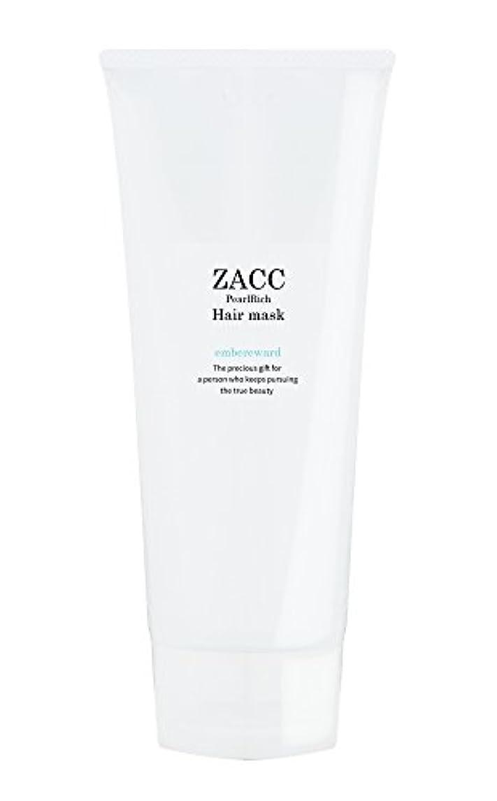 名前粘性の系統的ZACC ヘアマスク 200g