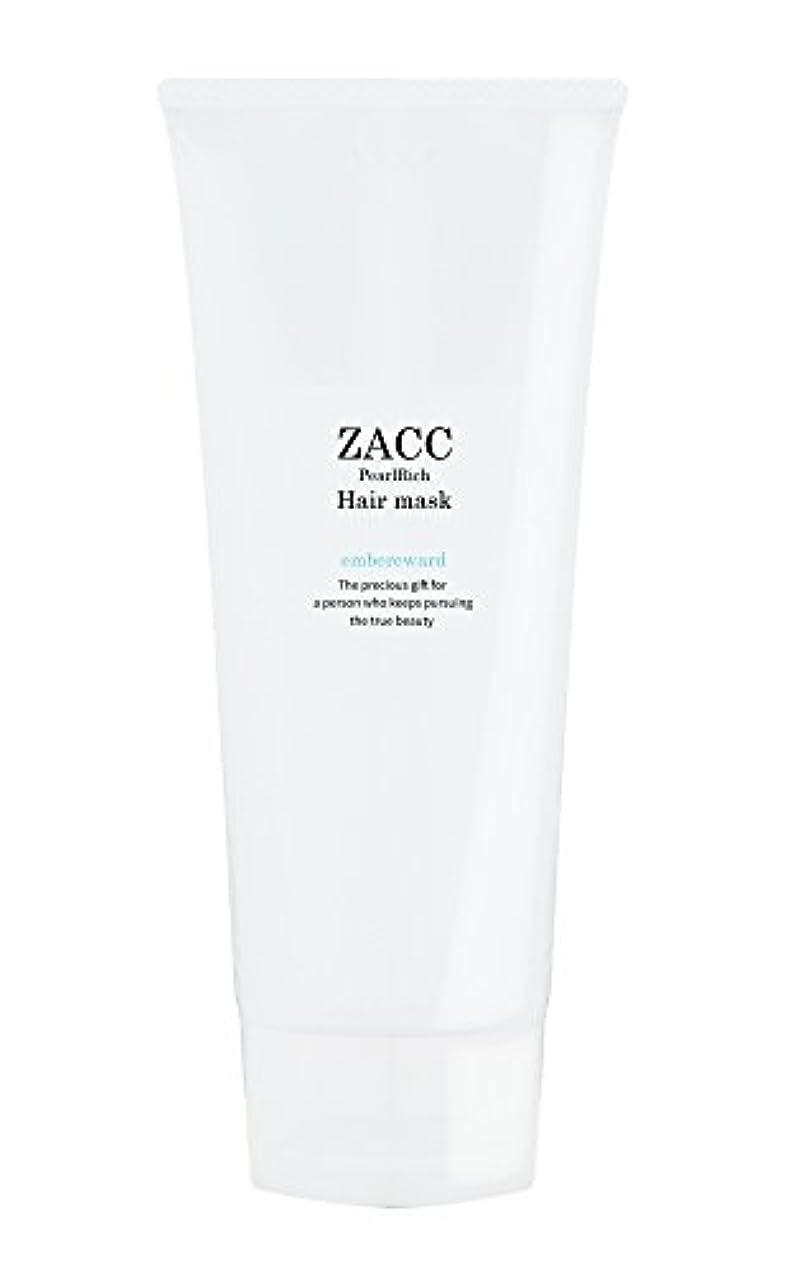 セージ関連する大使館ZACC ヘアマスク 200g