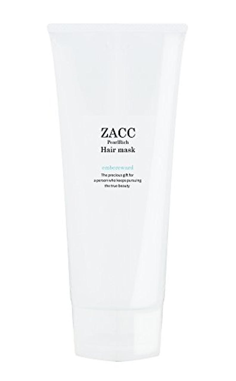 保証金制限されたご飯ZACC ヘアマスク 200g