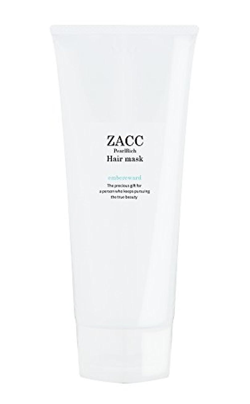 軸保全大洪水ZACC ヘアマスク 200g