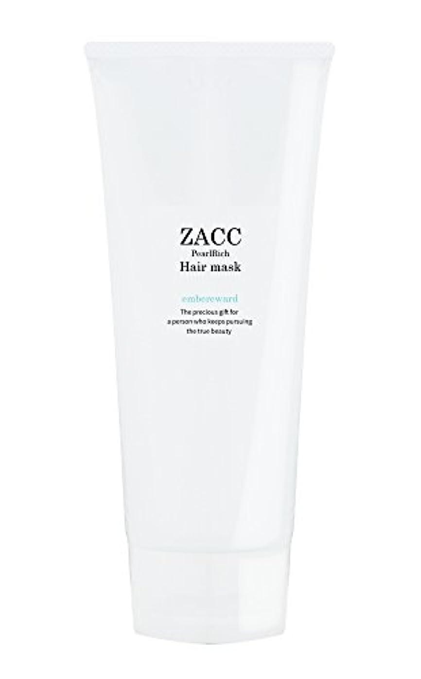 銀行ムスタチオ治世ZACC ヘアマスク 200g