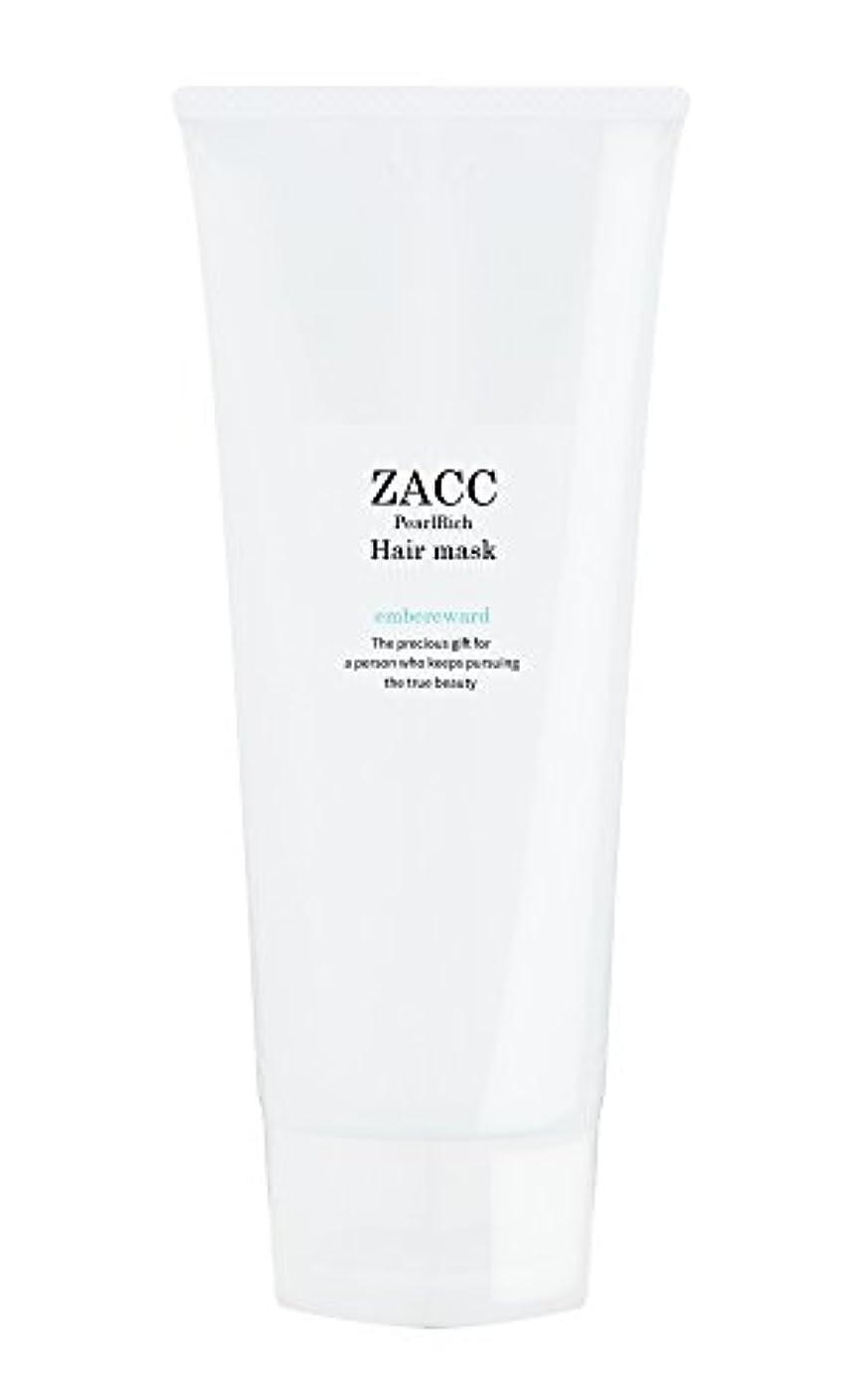 ZACC ヘアマスク 200g