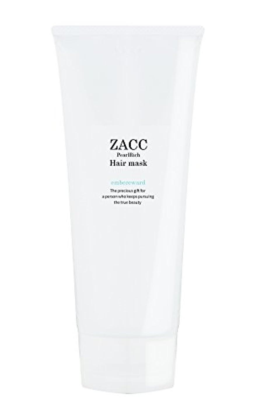 ピクニック日食泥棒ZACC ヘアマスク 200g