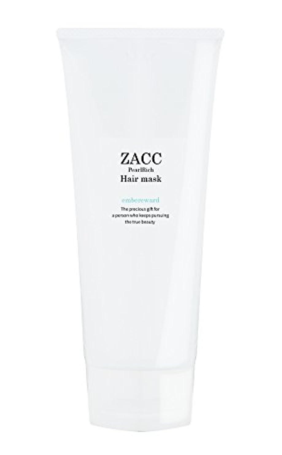 発掘するパレード繊毛ZACC ヘアマスク 200g