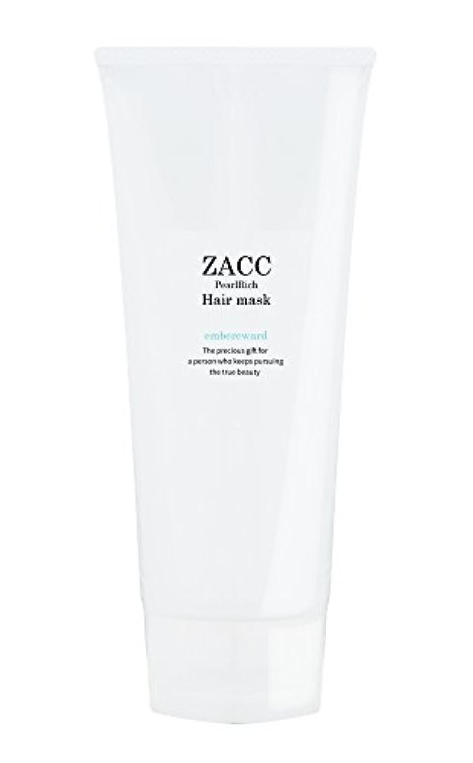 ロビー実装する乳白ZACC ヘアマスク 200g