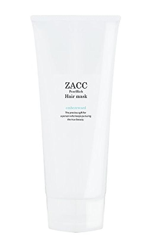 チューインガムマイルド浸食ZACC ヘアマスク 200g