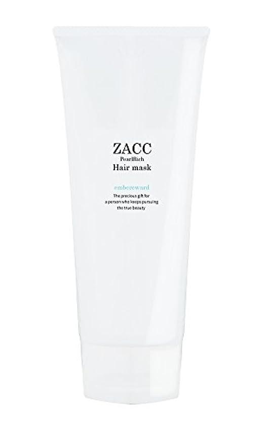 うぬぼれたプロット不良品ZACC ヘアマスク 200g
