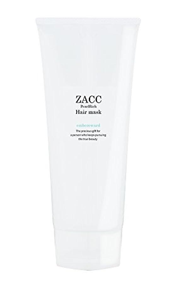 慈悲深い頑張る近傍ZACC ヘアマスク 200g
