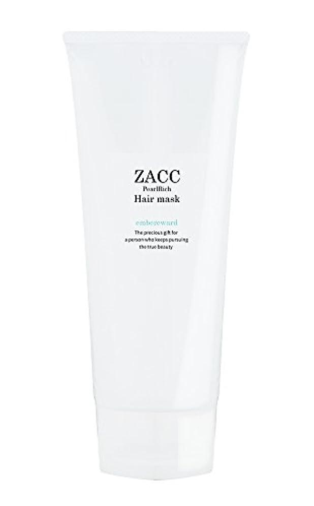 かんがい部屋を掃除するれんがZACC ヘアマスク 200g