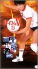 サインはV 1 [VHS]